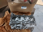 BRAND NEW SUZUKI SHORT BLOCK NO CORE REQUIRED